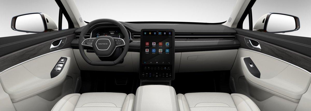 Huawei, elektrikli aracını resmen duyurdu: İşte fiyatı ve özellikleri #3